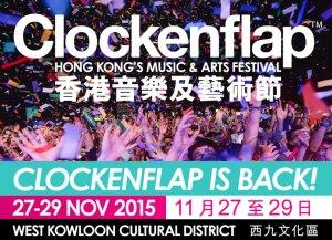clockenflap2015-1stlineup